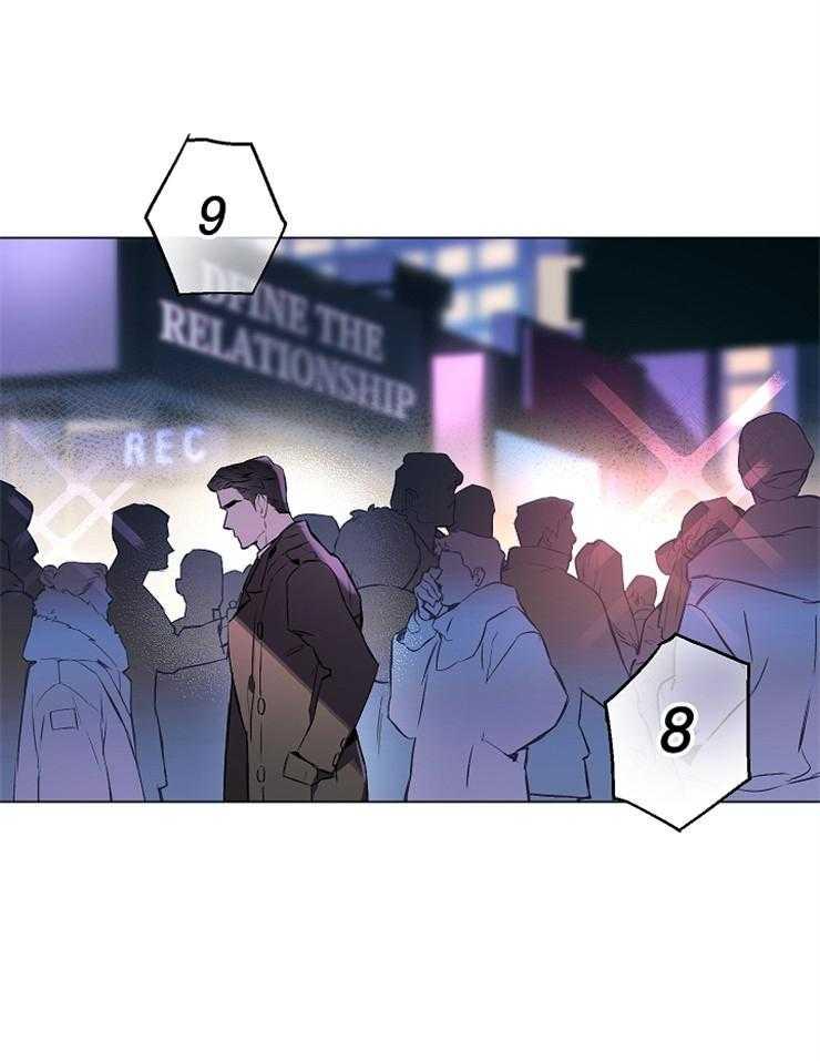 定义关系-ABO漫画免费在线阅读-最新连载更新至18话-啵乐漫画