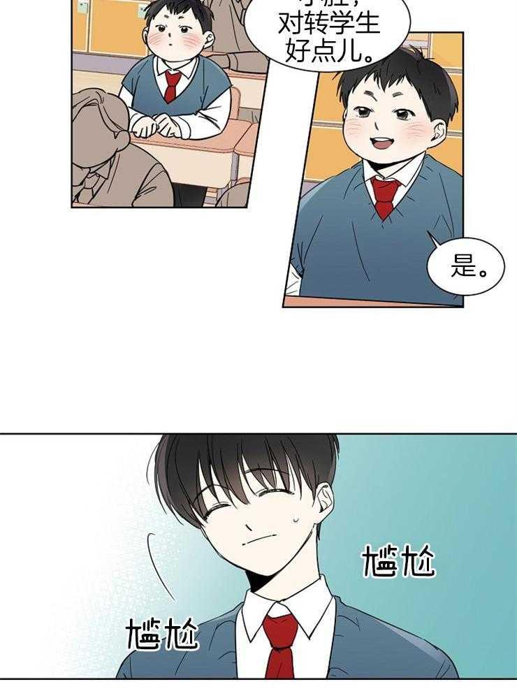 心率过速-ABO彩虹漫画免费阅读-完整版那汉化资源首发-啵乐漫画
