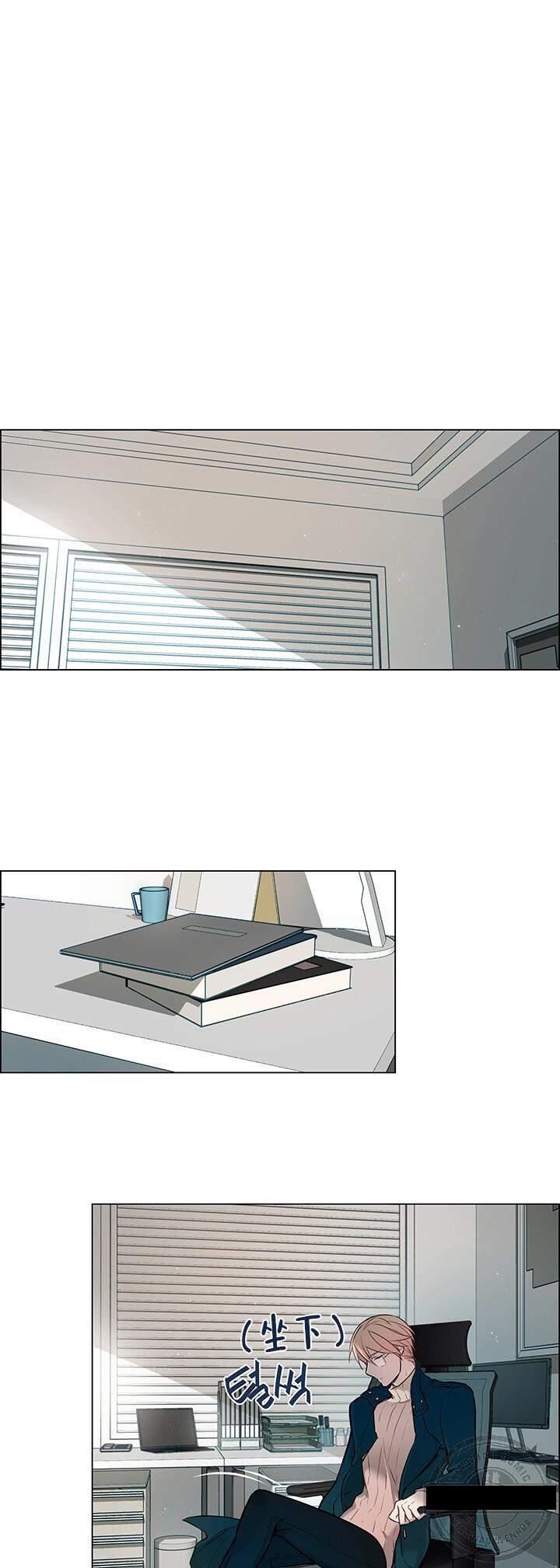 耽美彩虹漫画《一眼无明》在线阅读