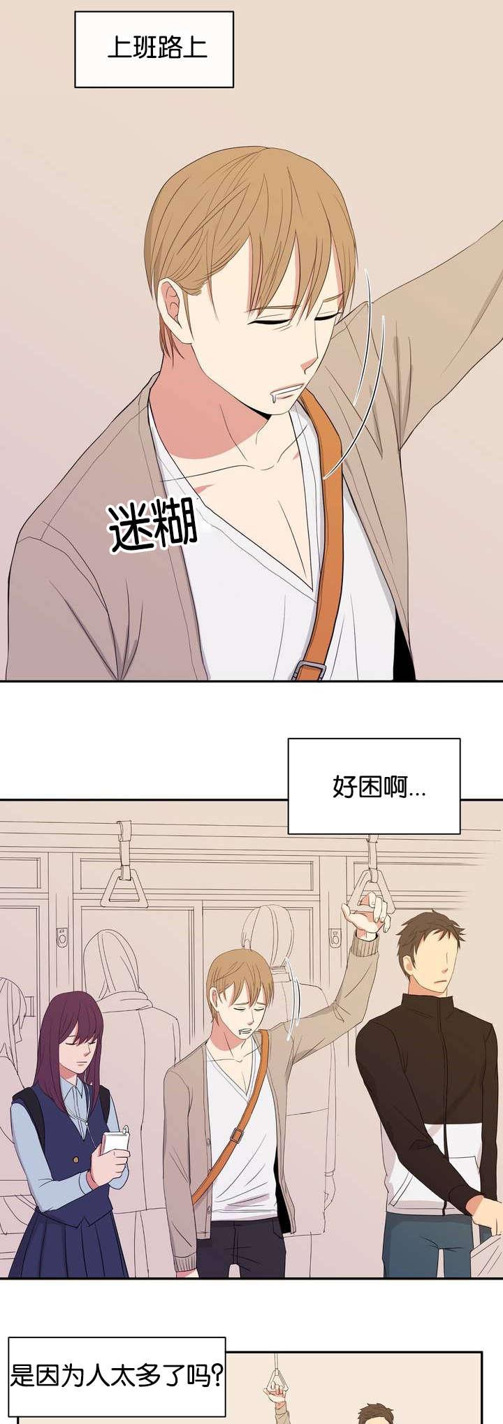 《金汤银汤》——(漫画韩漫)——(全文免费阅读)