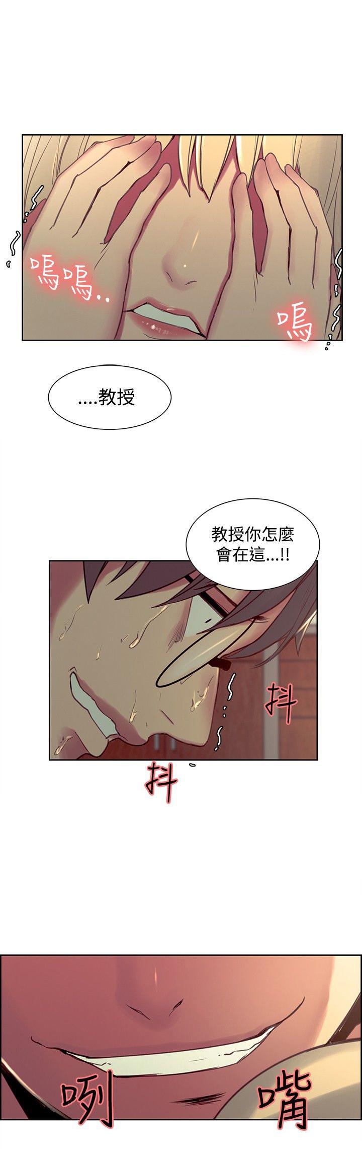 未删减漫画《双面保姆》(在线全集全文)