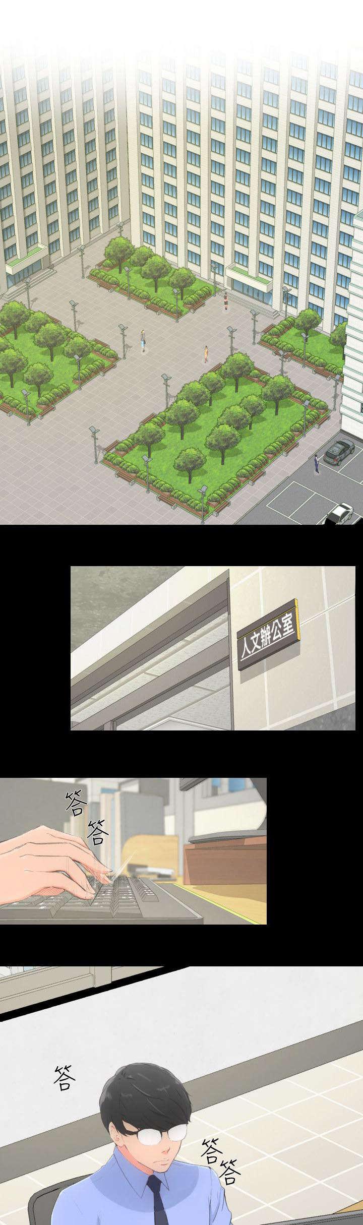《图书馆大叔》——(漫画韩漫)——(全文免费阅读)