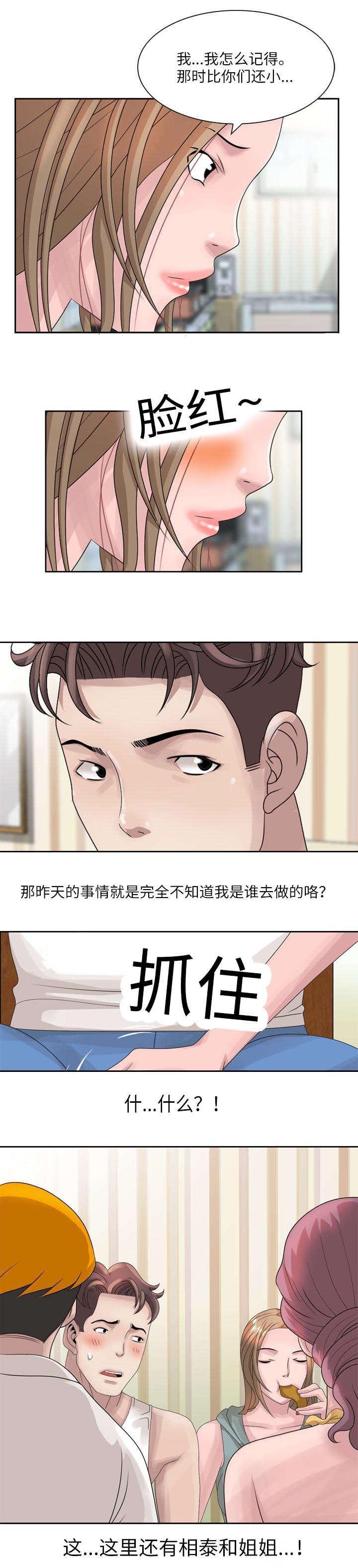 韩国漫画《回乡之旅》无删减-百度云网盘资源合集