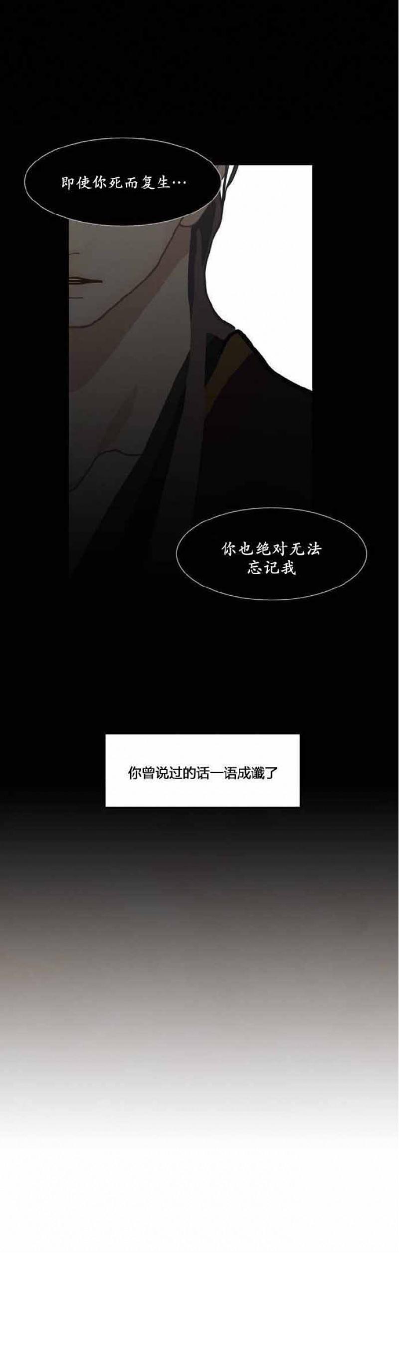 嗨漫部落经典古风耽美漫画推荐:巴尔多宫