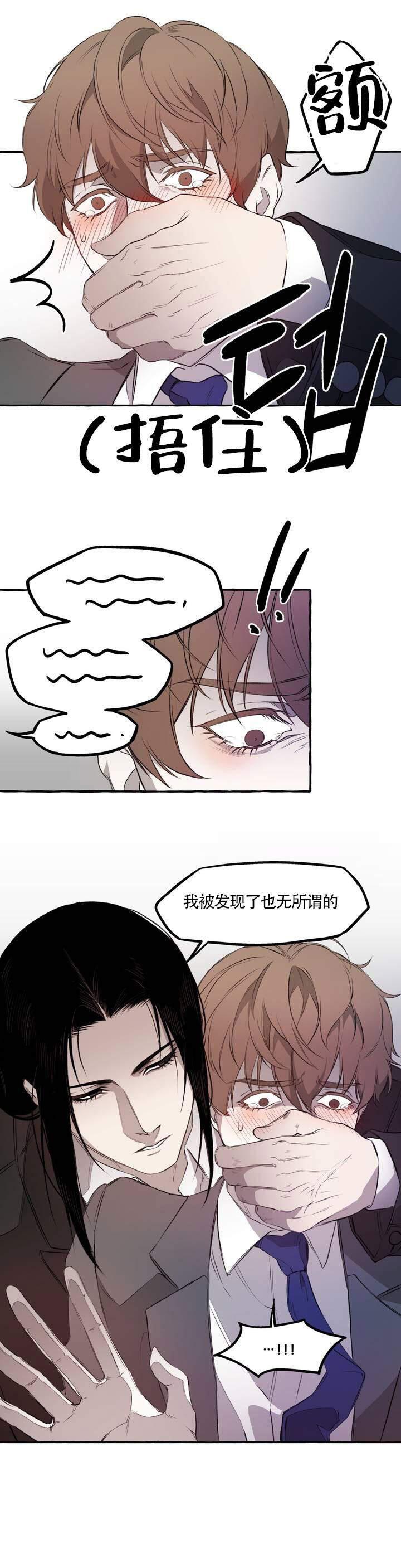 异类漫画在线阅读免费-彩虹漫画 韩漫基地