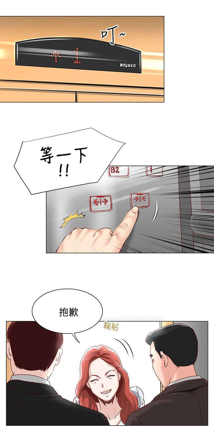 《强职》无修改无遮漫画免费全集完整版!