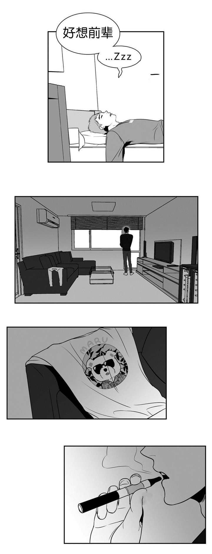 《我的主播男友》漫画全集,在线免费阅读!