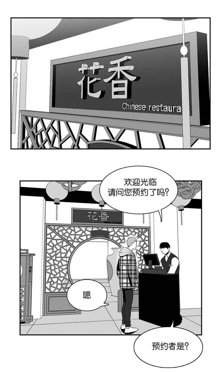 《我的主播男友》全集韩漫全文在线免费阅读