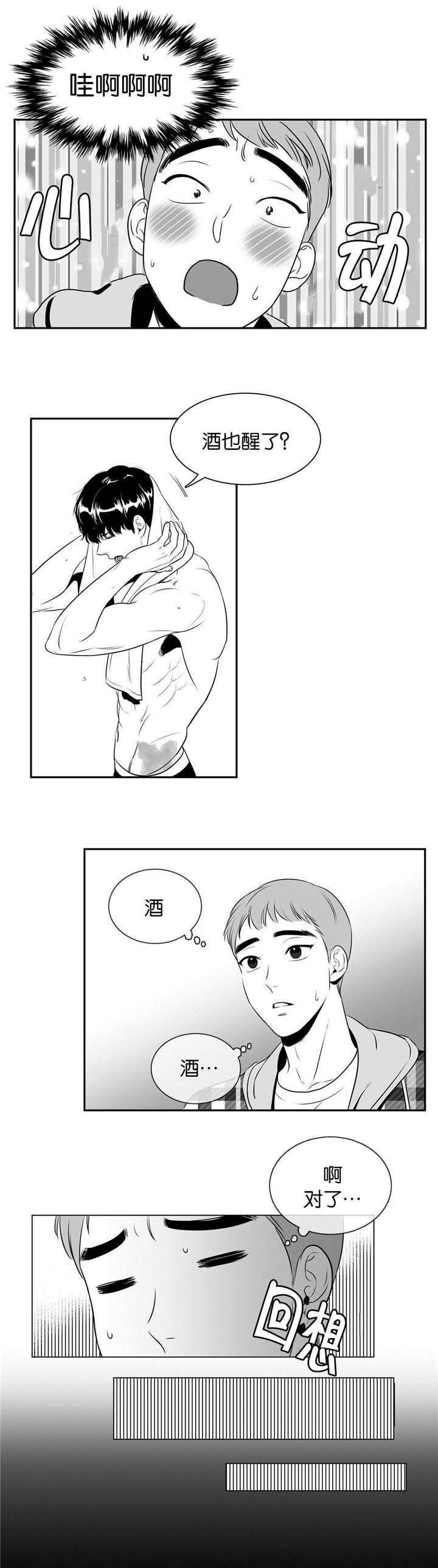 韩国漫画《我的主播男友》无删减-百度云网盘资源合集