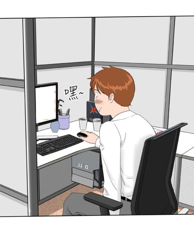 (完整版)《AI恋人漫画》(全文在线阅读)