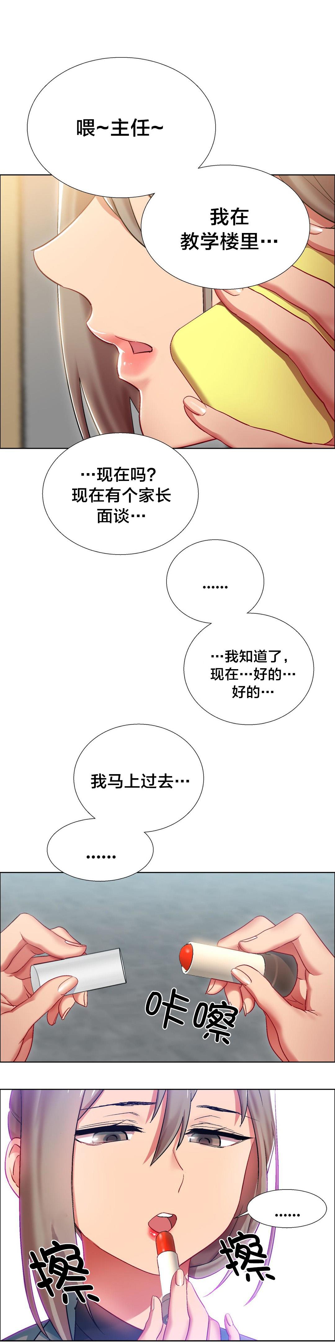 (全本免费漫画txt)(无删减)《独家放映》