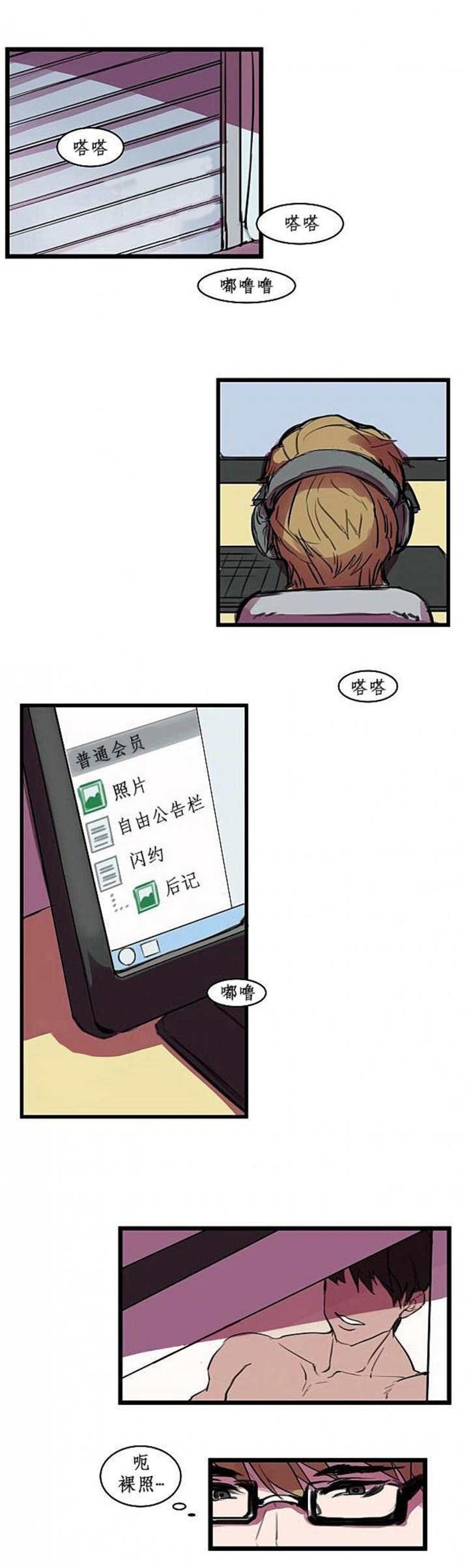 《盛装之下》漫画韩漫 (免费无删减)——(百度云网盘资源)