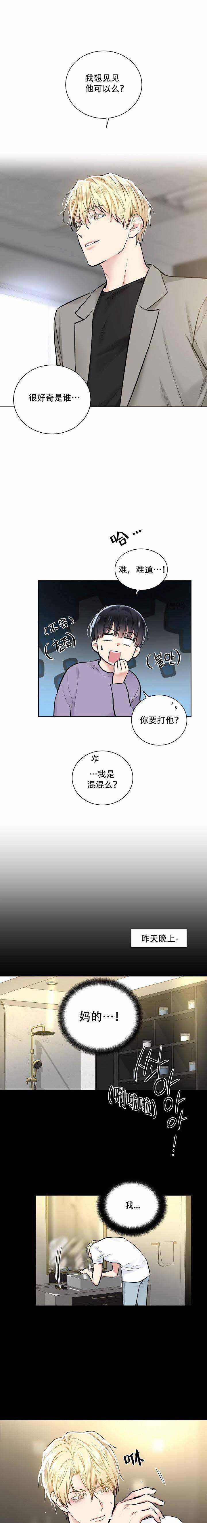 无删减&《耻辱应用程序》(漫画免费阅读