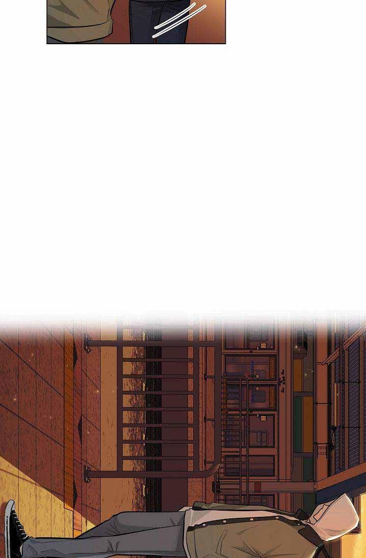 耽美彩虹漫画《耻辱应用程序》在线阅读