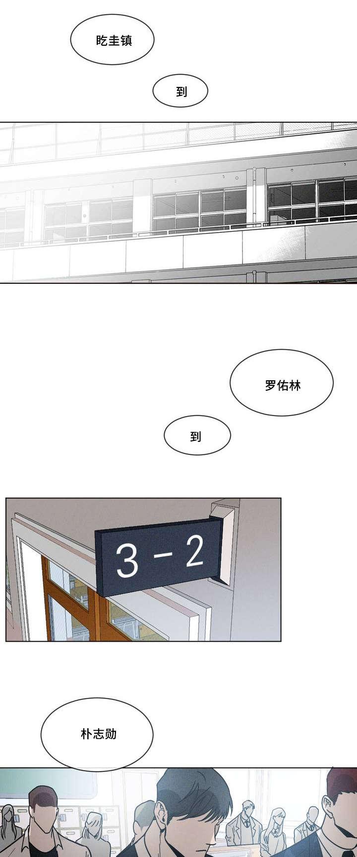 《返校》——(漫画韩漫)——(全文免费阅读)