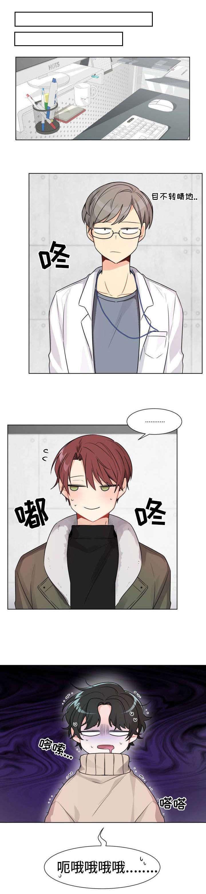 《与布鲁同居的日子》— 韩国漫画 — 全文在线阅读