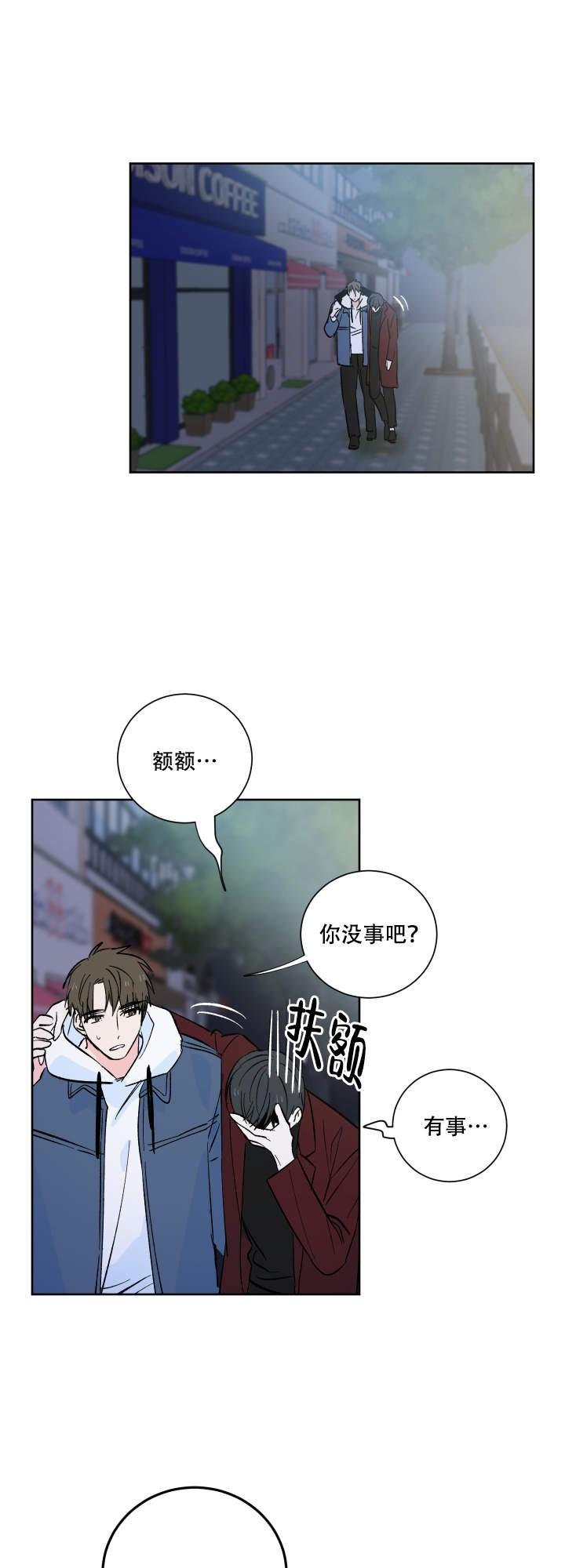 《亲爱的选我》漫画韩漫 & 完整版(全文免费阅读)
