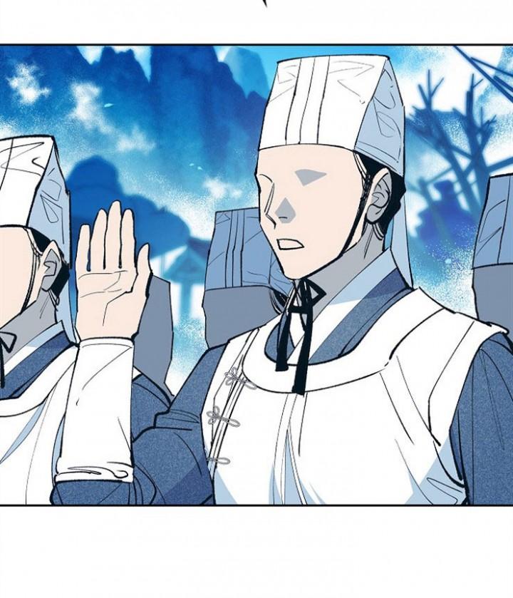 《修罗的恋人》完整版 — 漫画全文免费阅读