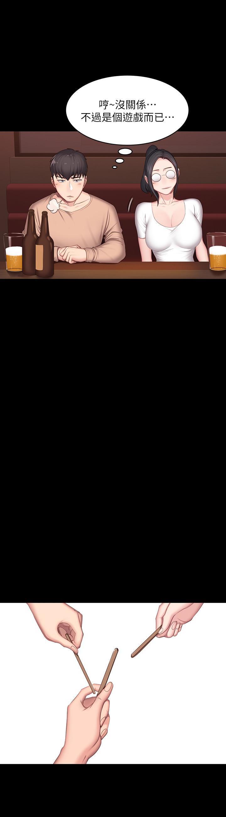 hanman