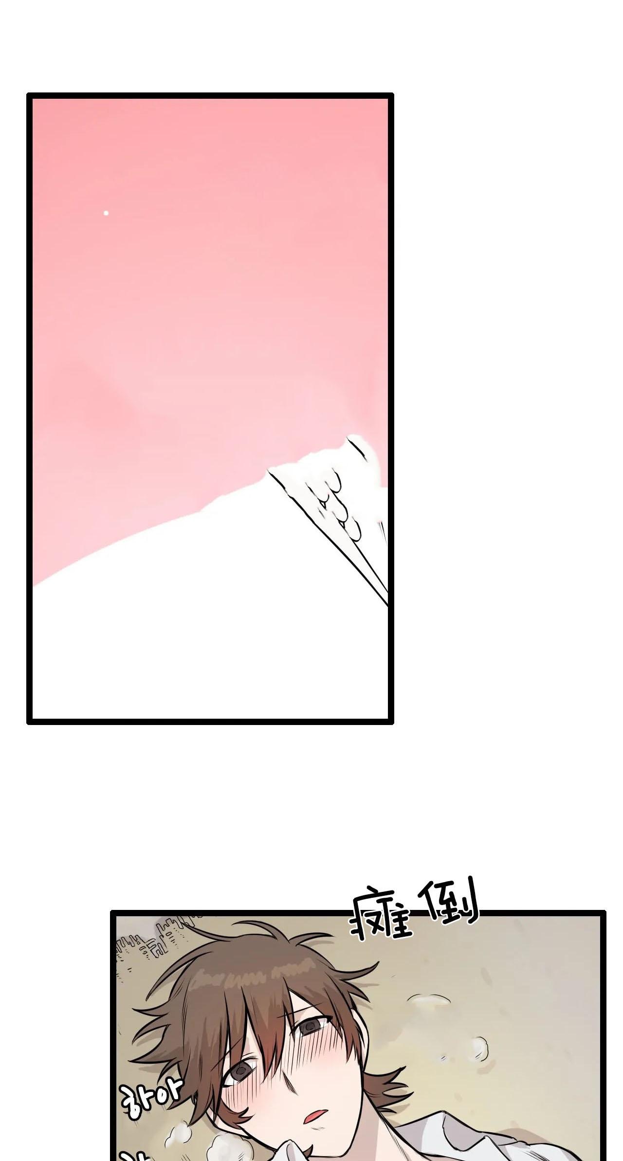 《储备粮的辛酸史》BL漫画完整版 全文免费阅读