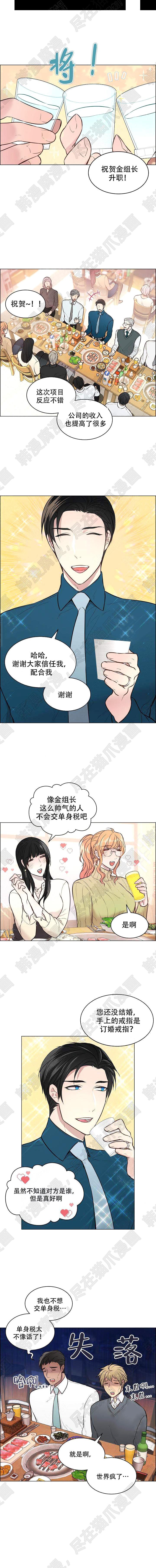 《喜鹊报恩》漫画韩漫&完整版(全文免费阅读)