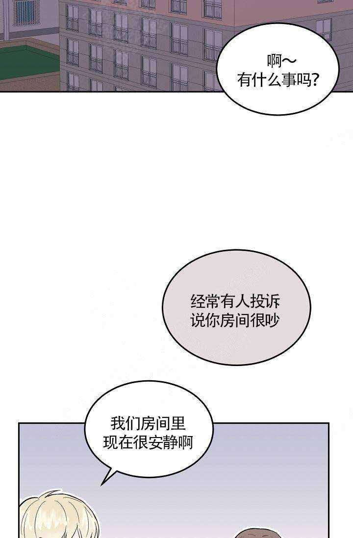 《噪音制造者》— 漫画在线 — 韩漫全集免费阅读
