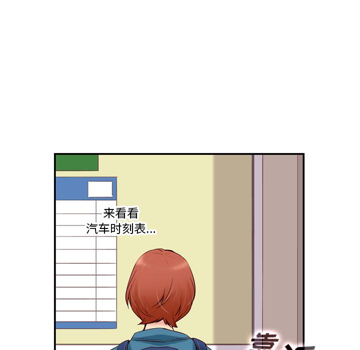 《夏奈尔女孩》漫画 (完整版)—全文免费阅读