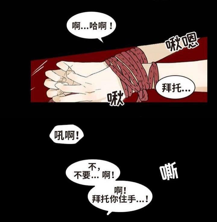 《夜有所思》 漫画韩漫BL (全集免费观看)