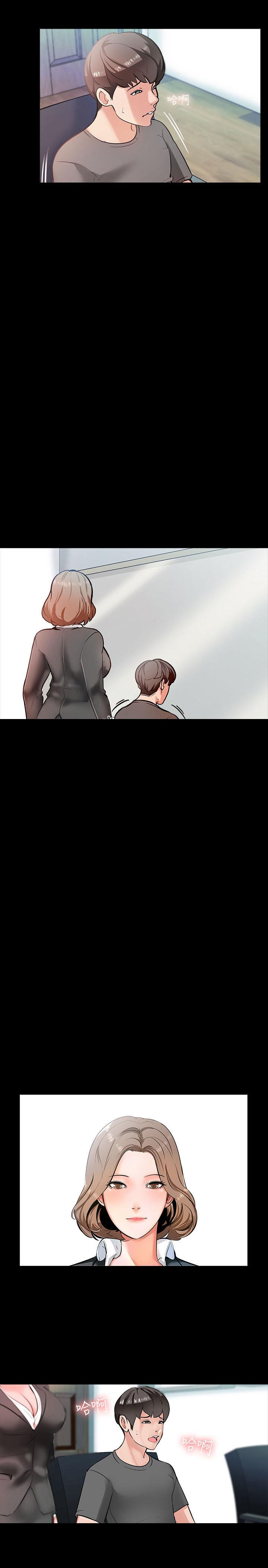 《特殊奖励》漫画&韩漫 全文免费阅读