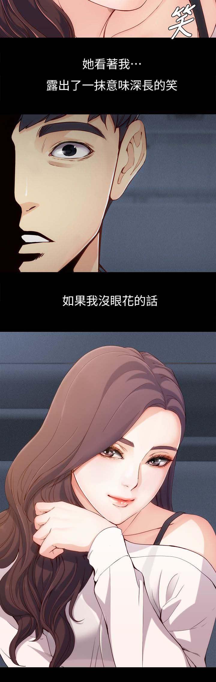 (完整全集)(女大生世晶)(韩漫免费在线阅读)