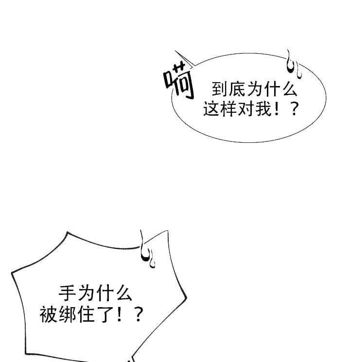 《帮帮我吧,大叔!》漫画 — 完整版(全文免费阅读)