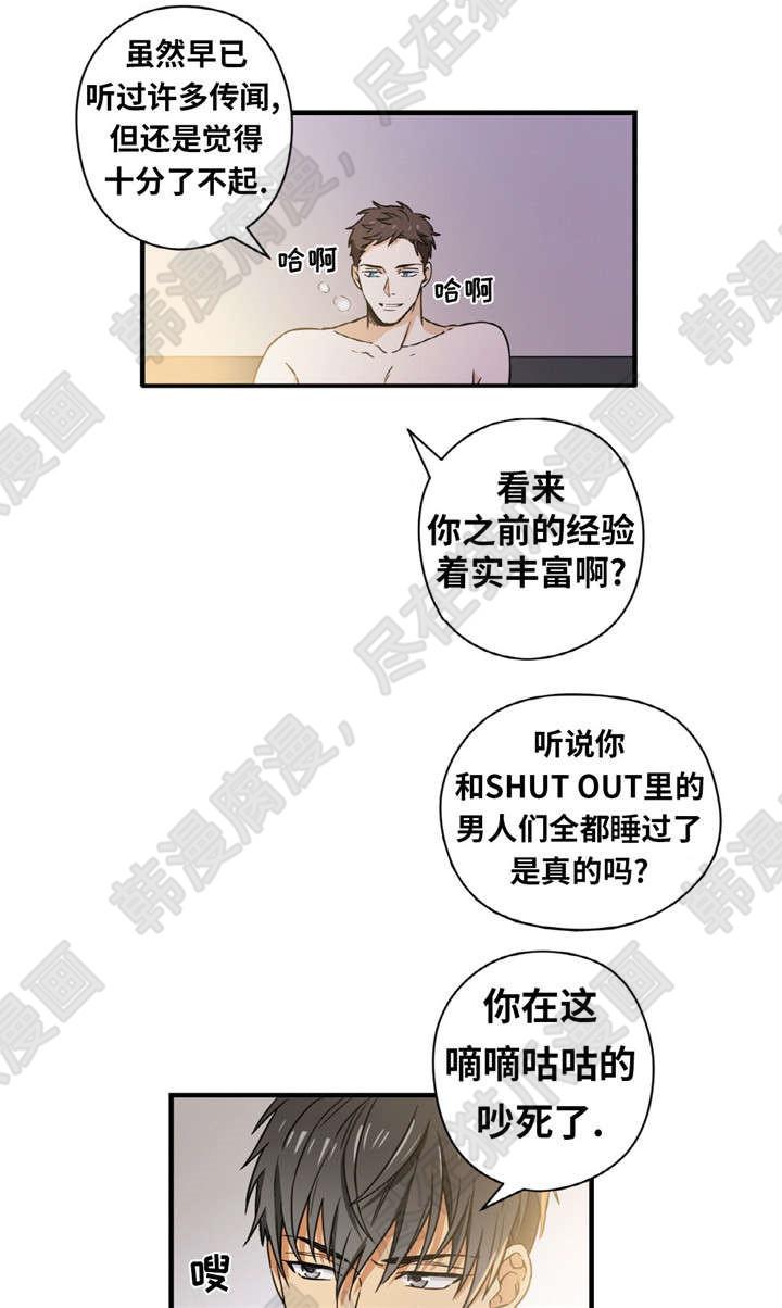 《昔日情愫》—最新韩国漫画—(韩漫全文在线阅读)