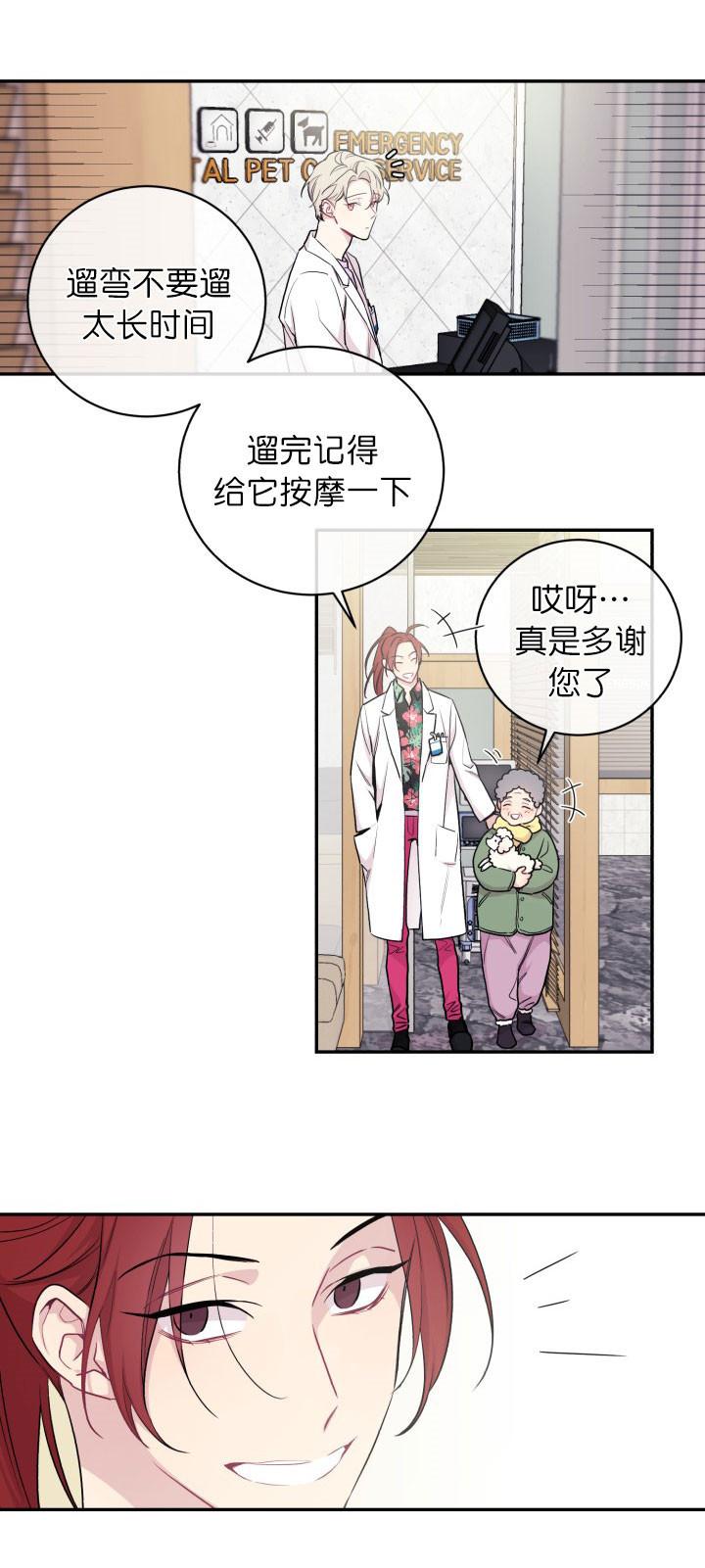 《月下狼嚎》漫画 & 韩漫完整版 (全文在线阅读)