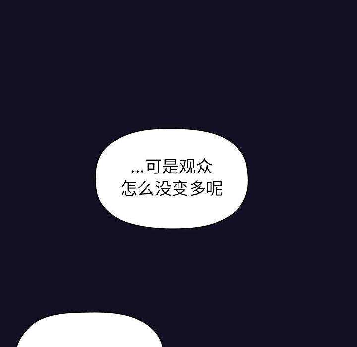 BJ的梦幻直播/梦幻直播间