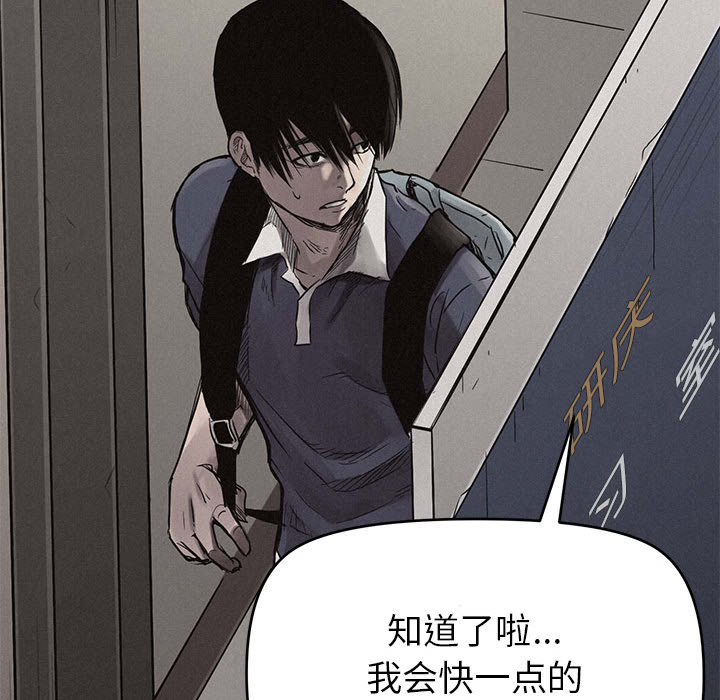 最新漫画 ——《热血格斗》——(全文免费阅读)