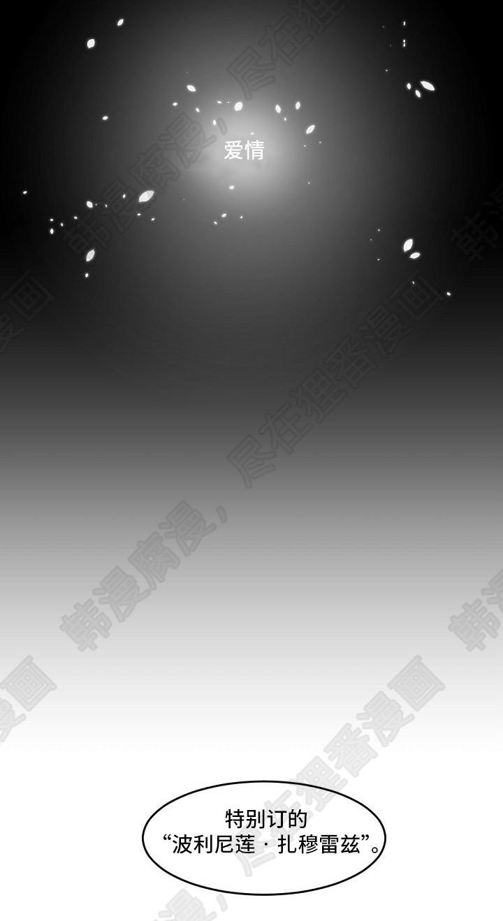 《爱上另个我》漫画完整版(全文在线阅读)
