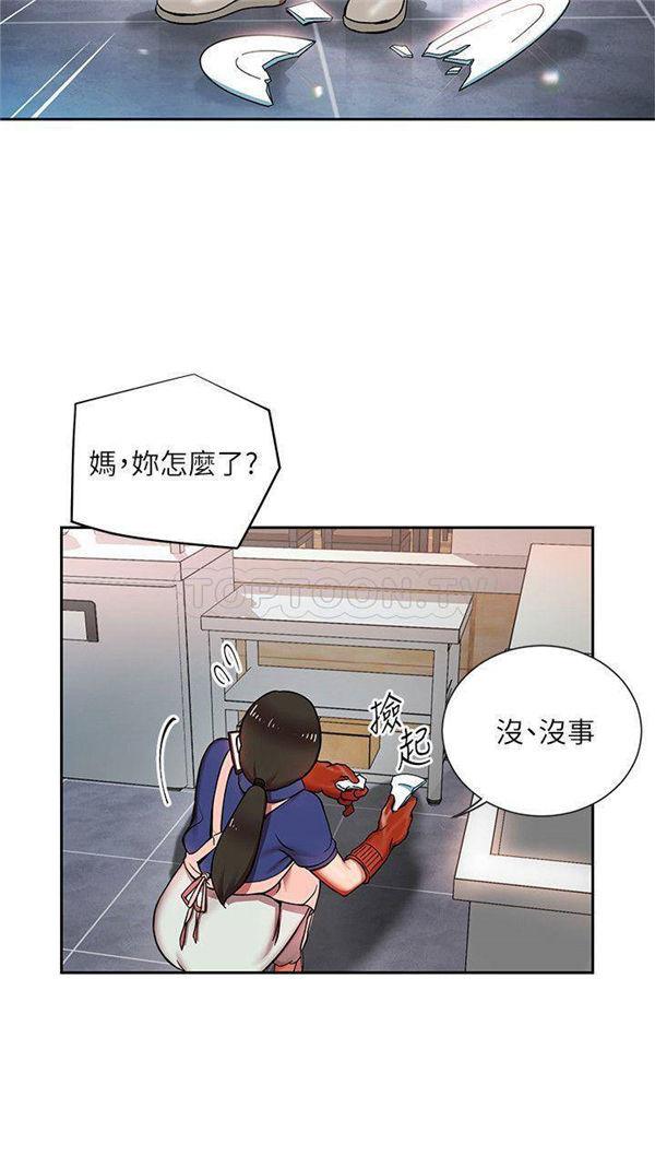 《我的美女上司》— 完整韩漫 — (全文免费阅读)