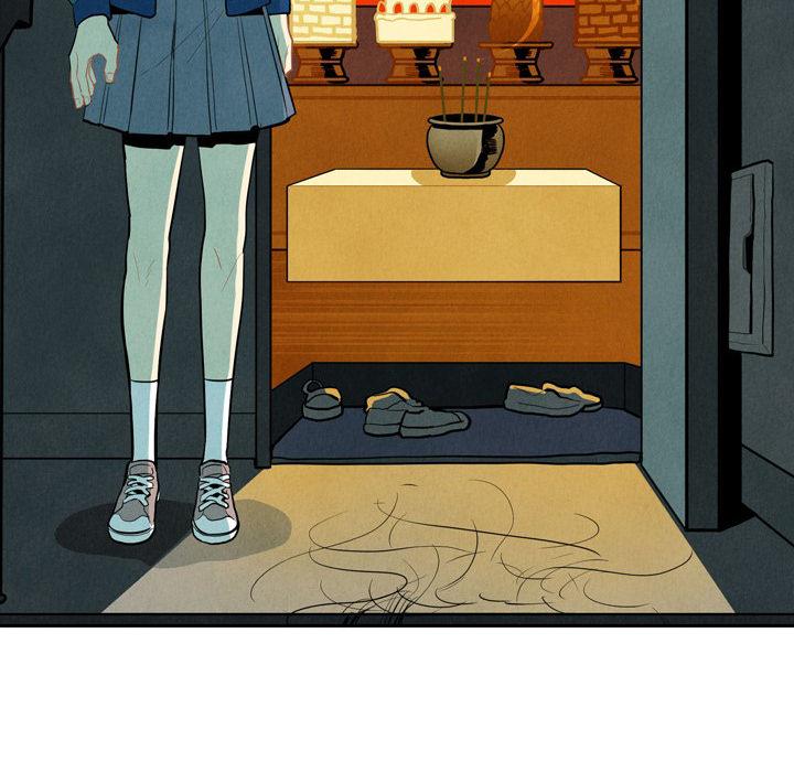 《甜蜜营救》漫画免费阅读全文无删(韩漫全集完整版)
