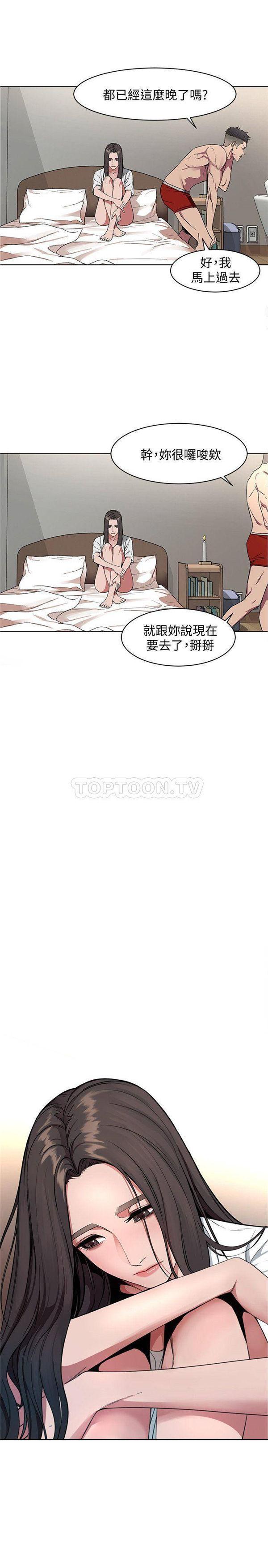 韩国漫画致命游戏免费阅读