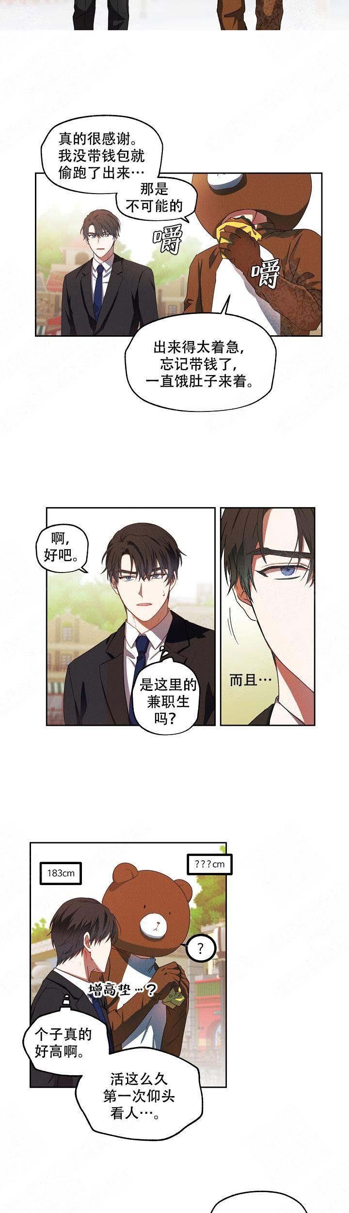 《解脱》漫画 — 中文完结版 全文免费阅读