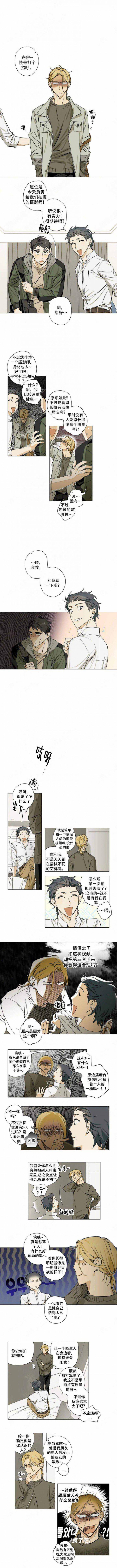《记忆中的你》漫画 — 中文完结版(全文免费阅读)