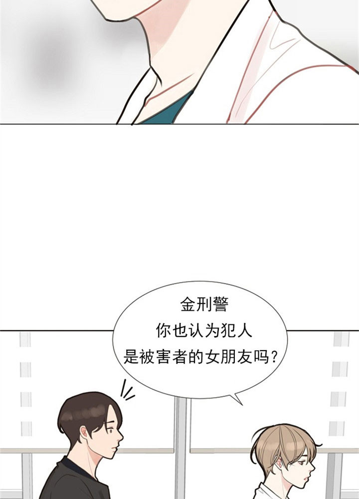 《贪婪》漫画&完整版韩漫 全文免费阅读