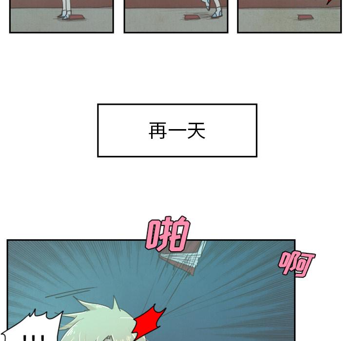 《起开魔王君》漫画全集 汉化完整版&在线阅读