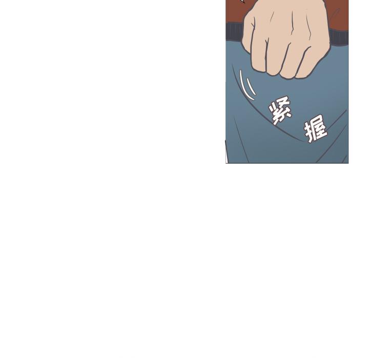 漫画全本《迟来的真心》全集免费阅读 & 无修在线看