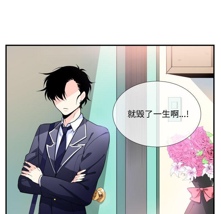 《遗珠》漫画完整版韩漫 全集免费阅读
