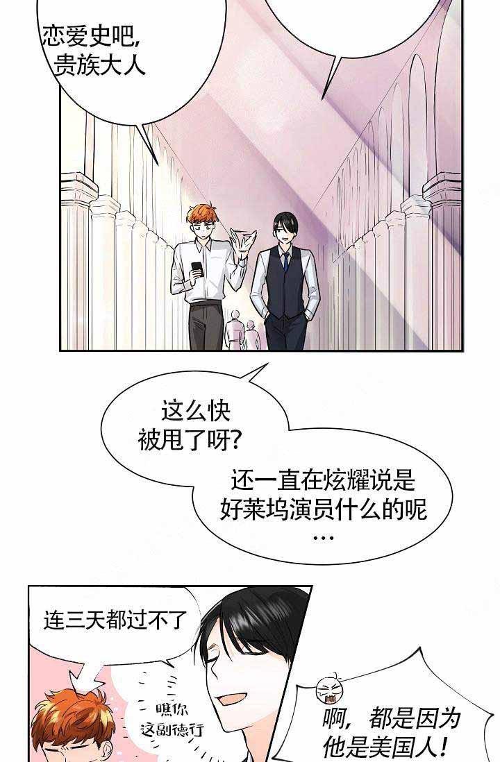 《遵守秘密》— 韩国漫画 — 全文免费阅读