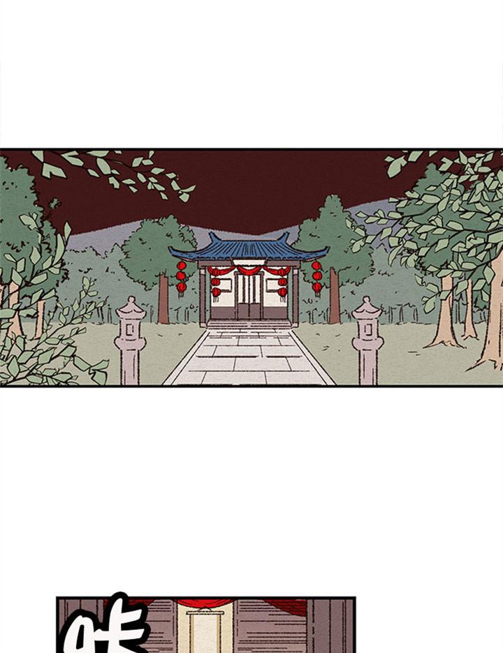 《龙王的新娘》漫画完结版 全文免费阅读